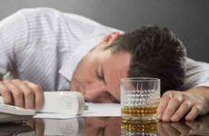 Увольнение за пьянство