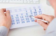 День увольнения выпадает на выходной или праздничный день