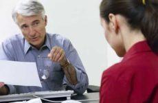 Увольнение по статье за несоответствие занимаемой должности