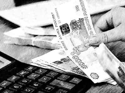 Перечень и порядок предоставления выплат