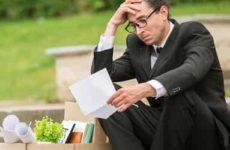 Что делать при увольнении без объяснения причин