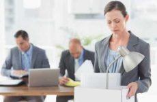 Особенности и порядок увольнения совместителей