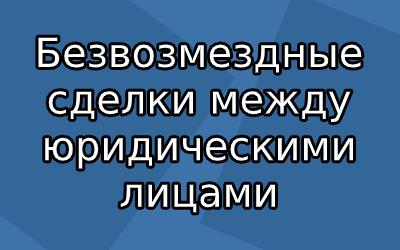 Займы без процентов на карту москва