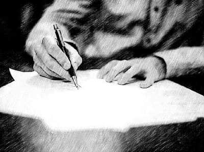 Как написать заявление в комиссию по трудовым спорам