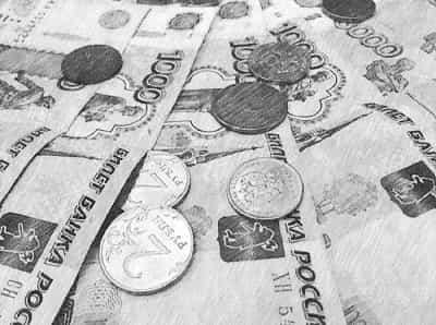 Расходы при регистрации подаренной собственности